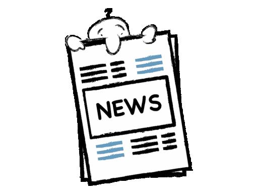 Safety To Go Newsletter: December 2017